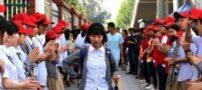 بزرگترین آزمون کنکور دنیا در چین ( تصویری)