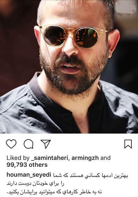 سری جدید اخبار بازیگران و حاشیه ها در اینستاگرام (50)
