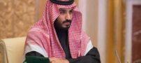 خشم کاربران از تشبیه محمد بن سلمان به حضرت محمد (ص)