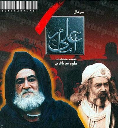 اس ام اس های شهادت حضرت علی (ع)