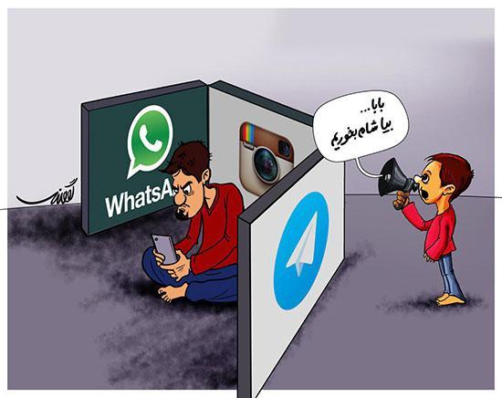 راهکارهایی برای مقابله با تاثیرات منفی شبکههای اجتماعی بر خانواده