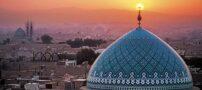 یزد؛ زادگاه برجستهترین مقام ، عالمان (عکس)