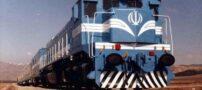حادثه خارج شدن قطار «خرمشهر – تهران» از ریل