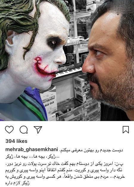 عکس های جالب بازیگران در شبکه های اجتماعی (66)