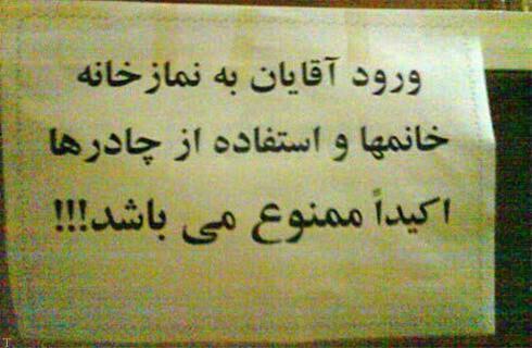 عکس های خنده دار و بامزه ایران و جهان (60)