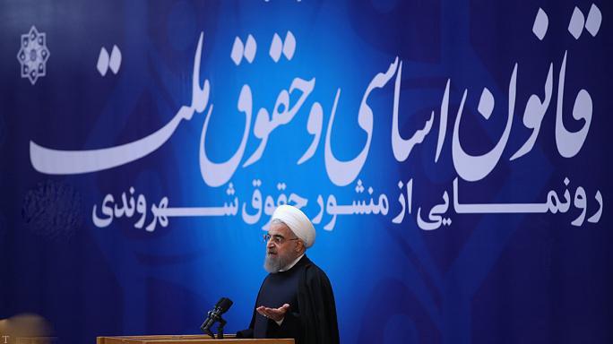 رونمايي از منشور حقوق شهروندی با حضور دکتر حسن روحانی