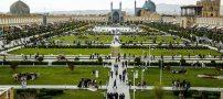 11 گوهر ایرانی در فهرست یونسکو