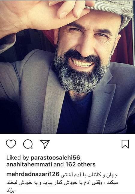 عکس های جالب بازیگران در شبکه های اجتماعی (60)