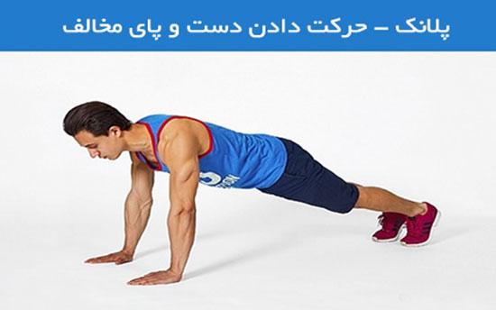 انجام 7 تمرین برای کم کردن وزن در 15 دقیقه