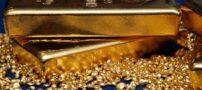 ریسک کاهش عجیب قیمت طلا