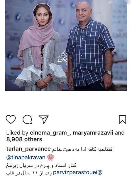 عکس های جالب بازیگران در شبکه های اجتماعی (71)