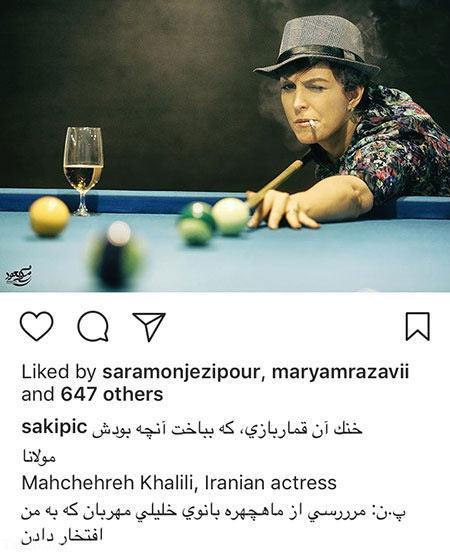 عکس های جالب بازیگران در شبکه های اجتماعی (80)