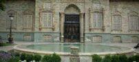 آشنایی با گنجینه موزه آب سعدآباد