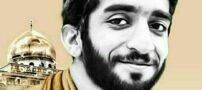 پست های جنجالی هنرمندانی که در ستایش محسن حججی