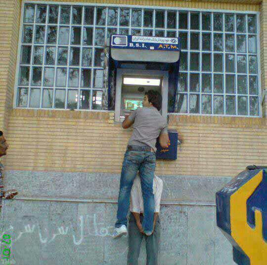 سری جدید عکس های خنده دار و طنز ایران و جهان (59)