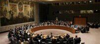 """برگزاری نشست""""روسیه"""" برای حمایت از توافق هستهای ایران"""