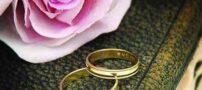 ممنوعیت ازدواج با این افراد