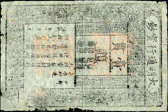 تصاویری از اولین اسکناس جهان