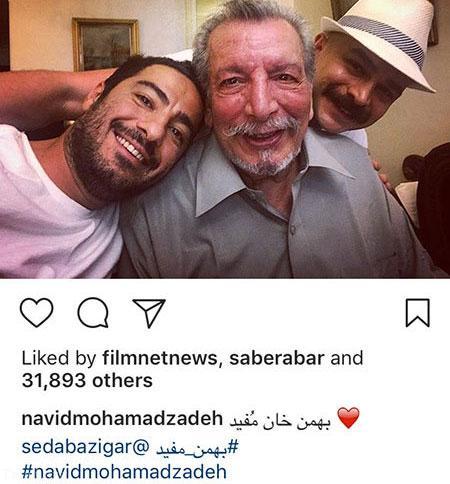 عکس های جالب بازیگران در شبکه های اجتماعی (79)