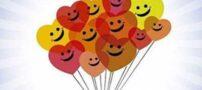 روش شادی بدون هزینه