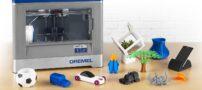 کارکرد اولین چاپگرهای سه بعدی جهان