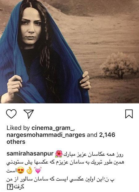 عکس های جالب بازیگران در شبکه های اجتماعی (77)