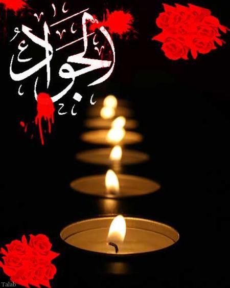 جدیدترین عکس های مخصوص شهادت امام محمد تقی (عکس)