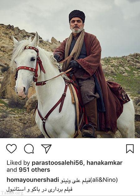 عکس های جالب بازیگران در شبکه های اجتماعی (83)