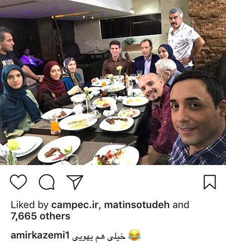 عکسهای دیدنی بازیگران در شبکه های اجتماعی (2018)