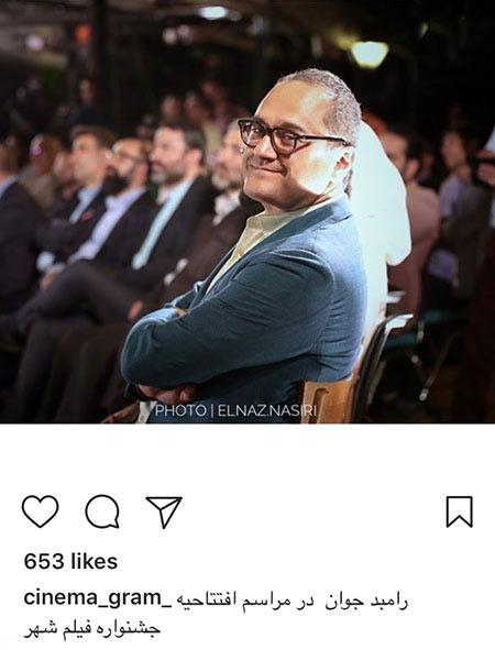عکس های جالب بازیگران در شبکه های اجتماعی (68)