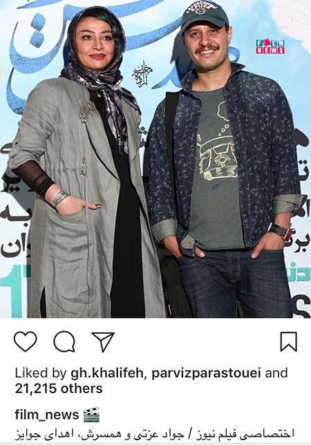 عکس های جالب بازیگران در شبکه های اجتماعی (76)