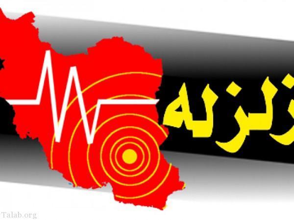 زلزله در استان کردستان به میزان 4 ریشتری