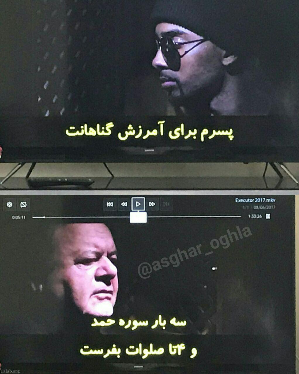 عکس های خنده دار و بامزه ایران و جهان (61)