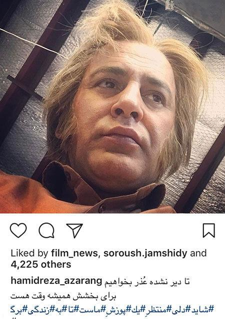 عکس های جالب بازیگران در شبکه های اجتماعی (69)