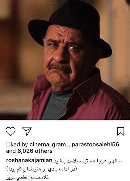 عکس های جالب بازیگران در شبکه های اجتماعی (70)