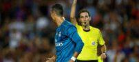 رد شدن اعتراض رئال مادرید به محرومیت رونالدو