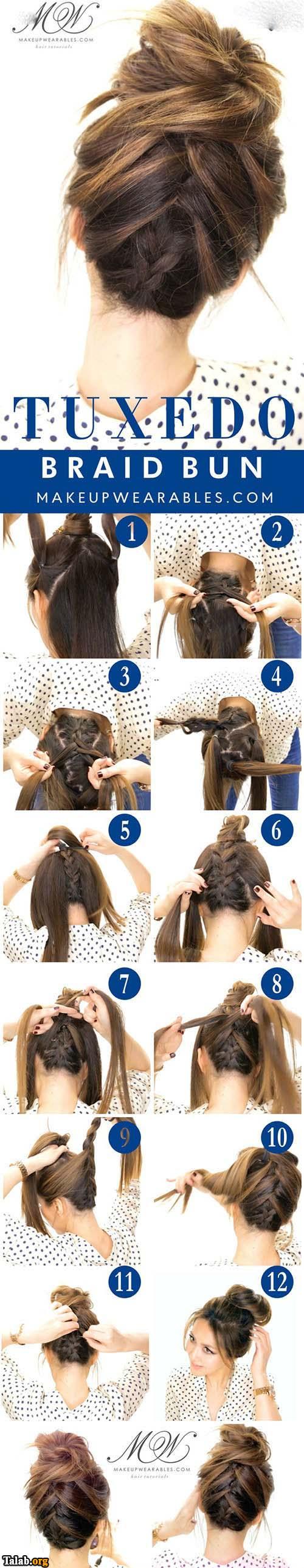 آموزش انواع بستن مو مخصوص مجالس و مهمانی ها