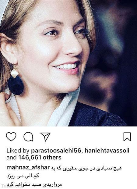 عکس های جالب بازیگران در شبکه های اجتماعی (84)