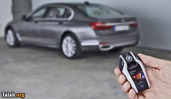 قابلیت جدید سوییچ BMW سری 7