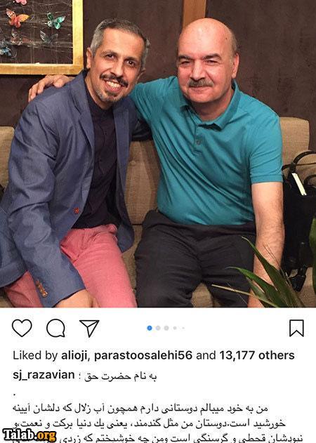 عکس های بازیگران در شبکه های اجتماعی (88)