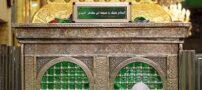 اشعار شهادت حبیب بن مظاهر