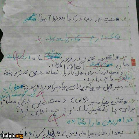 عکس های خنده دار و بامزه ایران و جهان (65)