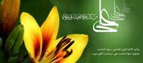 پیامک های تبریک عید غدیر