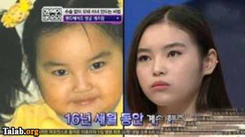 زیباتر شدن دختر توسط مادر با روشی عجیب (عکس)