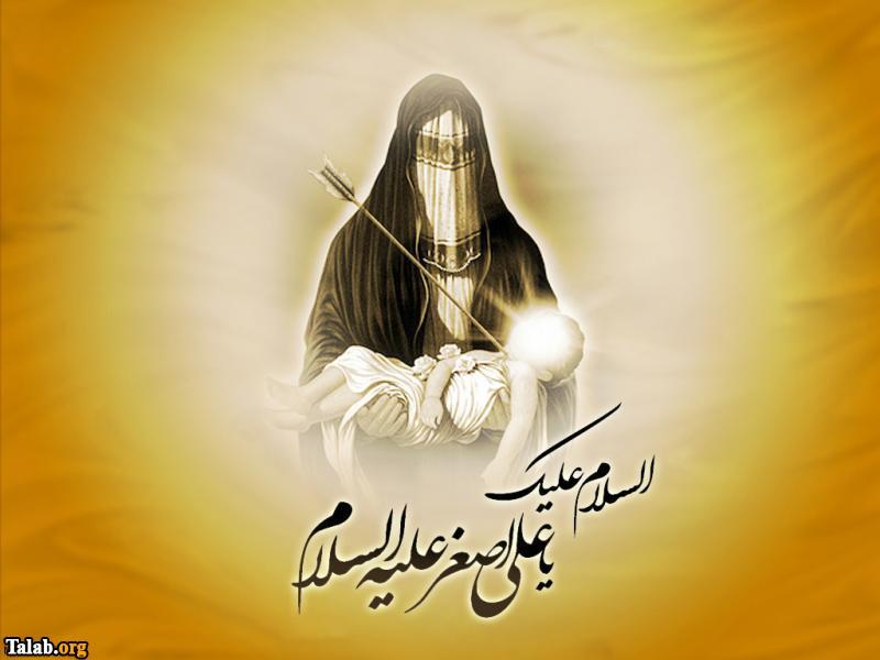 اشعار ناب در مورد حضرت علی اصغر (ع)