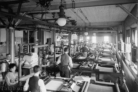 روز پیدایش صنعت چاپ در ایران 11 شهریور