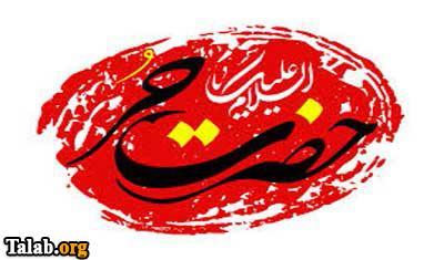 اشعار زیبا برای شهادت حضرت حر
