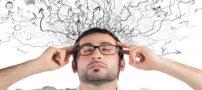 5 روش ناب برای راه انداختن مغزتان