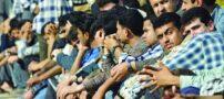 آمار عجیب بیکار ترین افراد در شهرهای مختلف ایران
