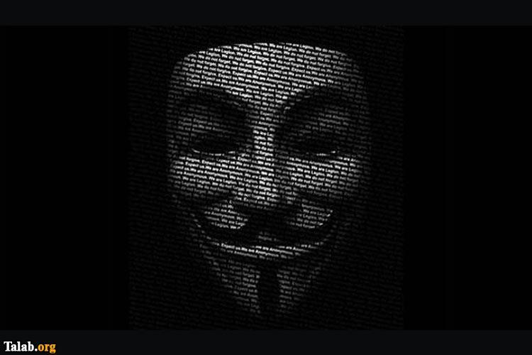 کلاهبرداری میلیاردی از هک کردن یک مجرم